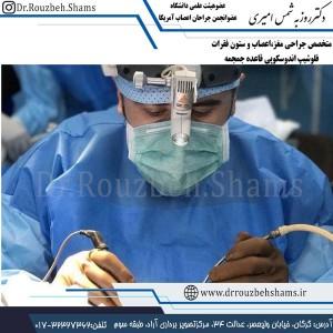 متخصص جراحی مغز و اعصاب و ستون فقرات