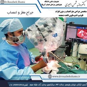 جراح-مغز-و-اعصاب